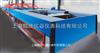 QJDW311卧式万能材料试验机