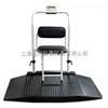 RS232接口医用透析轮椅称