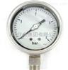 全不锈钢隔膜耐震压力表