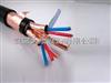 KX-GS-VVPK分度熱電偶用補償電纜KX-GS-VVP   3*2*1.0