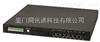 研祥工控机NPC-8115|1U上架|主流网络应用平台