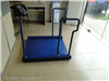 300KG双扶手医疗秤,电子轮椅体重秤