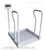 200公斤轮椅称,透析人体秤