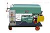GJJ防爆型板框式滤油机