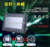 MM-40MR-12MT-700ES-A中达优控触摸屏PLC一体机