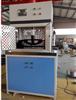 全自动钢管弯曲试验机plc远程控制系统