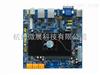 Intel Cedar Trail-D/M(D2550 双核1.86GHz,1MB L2 高速缓存)