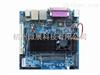 板载VIA Nano U2257 1.6GHz低功耗处理器